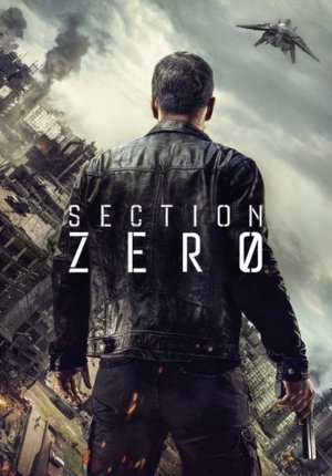 Сектор «Зеро». Полиция будущего