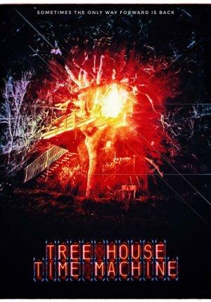 Машина времени на дереве / Tree House Time Machine