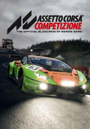 Скачать игру Assetto Corsa Competizione в Тас Икс (Tas Ix)