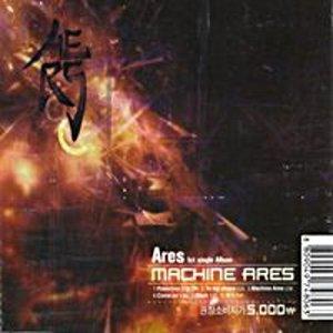 Скачать альбом Ares: Machine Ares [EP] в Тас Икс (Tas Ix)